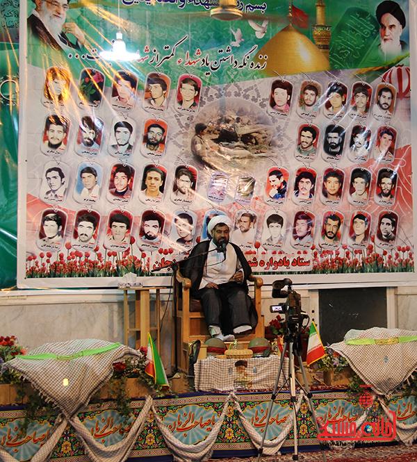 دوربین خانه خشتی در یادواره شهدای مسجد جوادیه رفسنجان