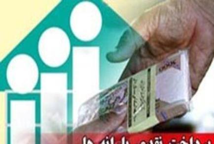 یارانههای قطع شده سه روز مانده به انتخابات وصل شد+سند