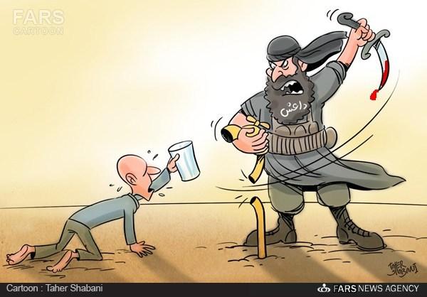 کاریکاتور/خوی یزیدی داعش