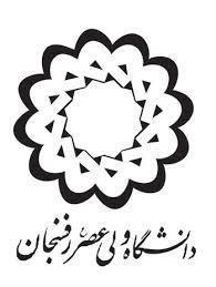 اتوبوس تغییر روسای دانشگاه ها به ولیعصر(عج) رفسنجان رسید/دهقان رئیس جدید دانشگاه