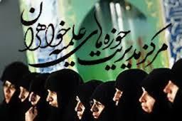 مراسم آغاز سال تحصیلی جدید حوزه علمیه خواهران رفسنجان برگزار شد