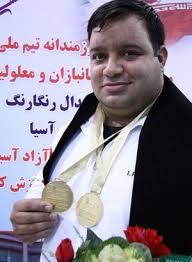 اعزام ورزشکار رفسنجانی به مسابقات پاراآسیایی اینچئون