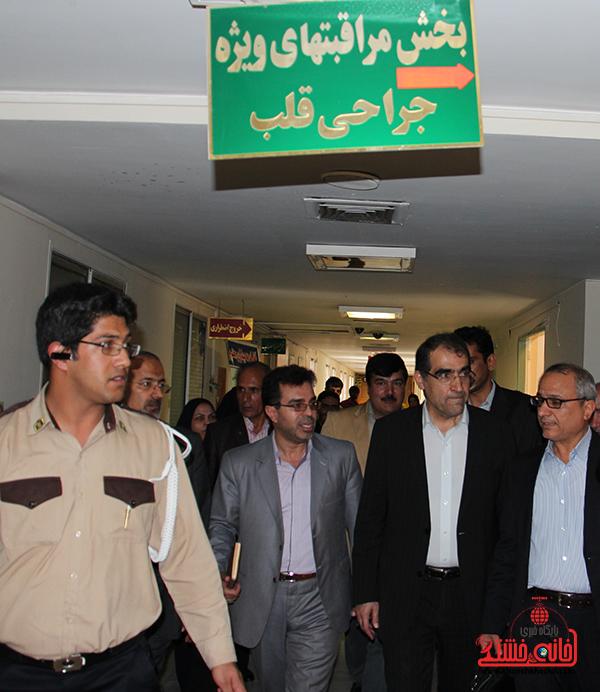 بازدید وزیر بهداشت از بیمارستان رفسنجان2