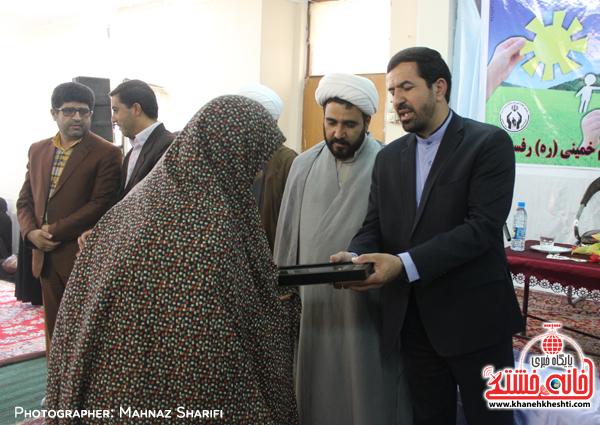 تجلیل از مددجویان نمونه کمیته امداد امام خمینی (ره) رفسنجان1