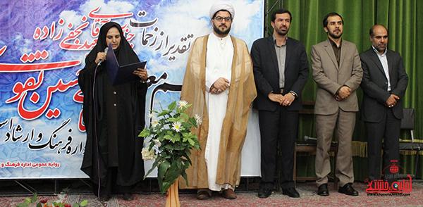 تودیع و معارفه رئیس اداره فرهنگ و ارشاد اسلامی رفسنجان10