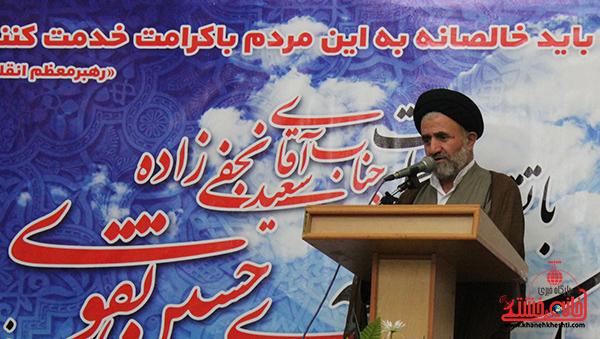 تودیع و معارفه رئیس اداره فرهنگ و ارشاد اسلامی رفسنجان16