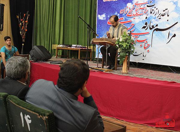 تودیع و معارفه رئیس اداره فرهنگ و ارشاد اسلامی رفسنجان2