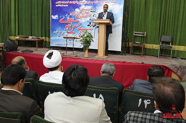 اداره فرهنگ و ارشاد اسلامی رفسنجان متعلق به همه است