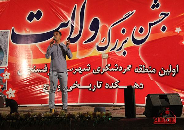 جشن بزرگ ولایت در روستای اودرج رفسنجان