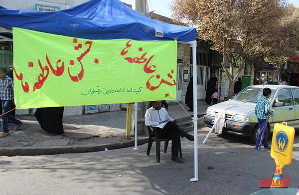 جشن عاطفه ها در پایگاه های سطح شهر رفسنجان2