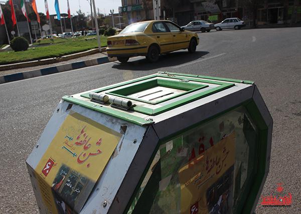 جشن عاطفه ها در پایگاه های سطح شهر رفسنجان4
