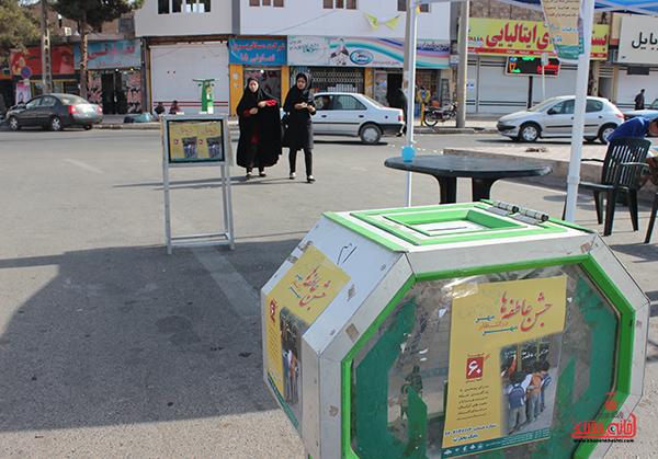 جشن عاطفه ها در پایگاه های سطح شهر رفسنجان6