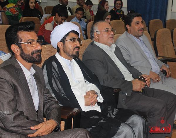 جشن عید غدیر در شرکت نفت رفسنجان