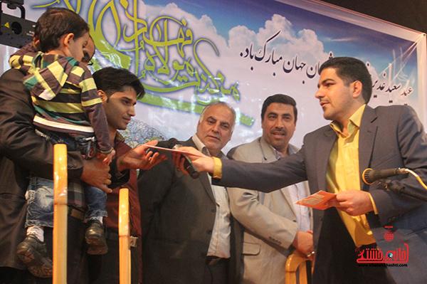 جشن عید غدیر در شرکت نفت رفسنجان13