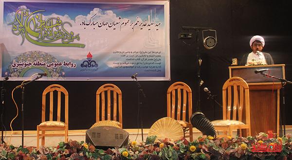 جشن عید غدیر در شرکت نفت رفسنجان2