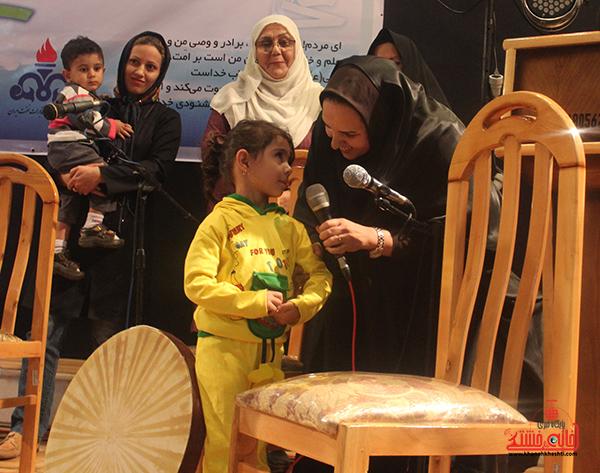 جشن عید غدیر در شرکت نفت رفسنجان3
