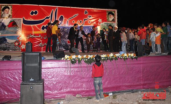 جشن ولایت در روستای اودرج رفسنجان