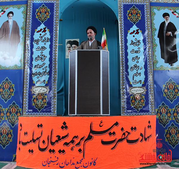 حجت الاسلام حسینی رئیس تبلیغات اسلامی