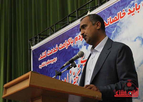 رییس جدید اداره فرهنگ و ارشاد اسلامی رفسنجان معرفی شد