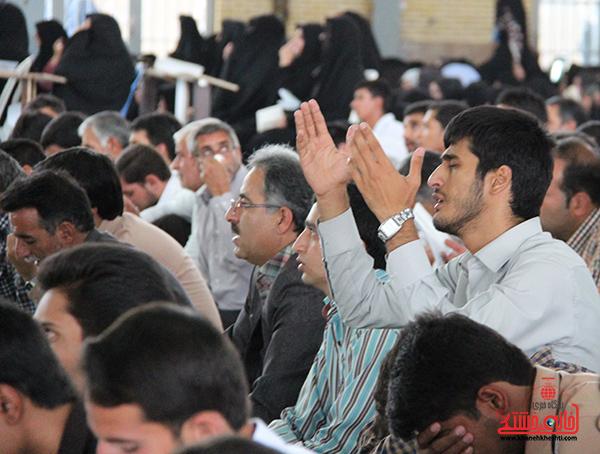دعای روز عرفه در مصلای امام خامنه ای رفسنجان2