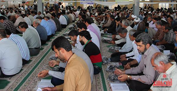 دعای روز عرفه در مصلای امام خامنه ای رفسنجان3