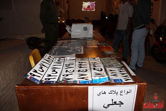 نمایشگاه آسیب های اجتماعی-رفسنجان-خانه خشتی (12)
