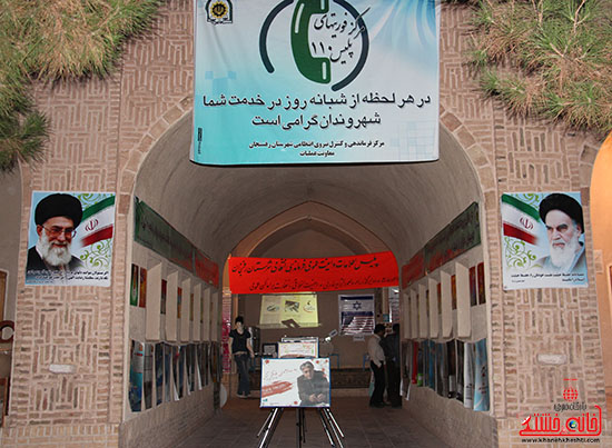 نمایشگاه آسیب های اجتماعی-رفسنجان-خانه خشتی (13)