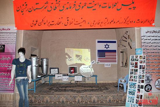 نمایشگاه آسیب های اجتماعی-رفسنجان-خانه خشتی (15)