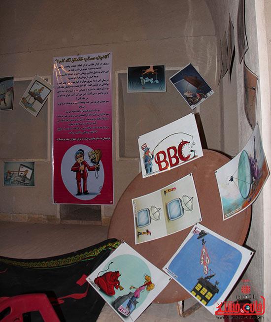 نمایشگاه آسیب های اجتماعی-رفسنجان-خانه خشتی (6)