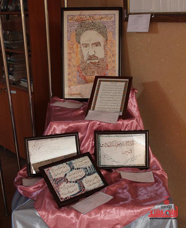 نمایشگاه هنرهای تجسمی در رفسنجان4