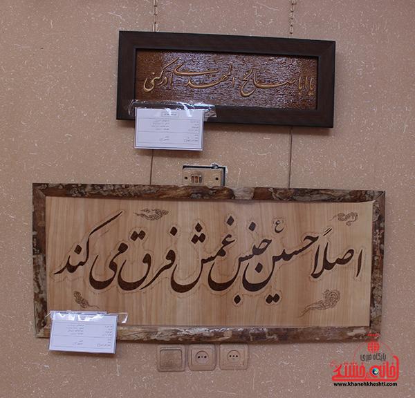 نمایشگاه هنرهای تجسمی در رفسنجان6