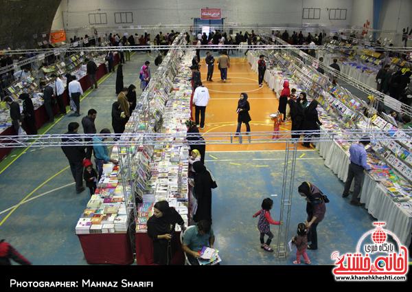 نمایشگاه کتاب مس سرچشمه رفسنجان1