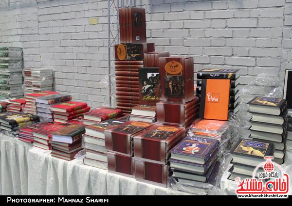 نمایشگاه کتاب مس سرچشمه رفسنجان10