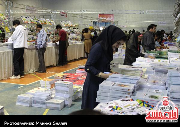 نمایشگاه کتاب مس سرچشمه رفسنجان2