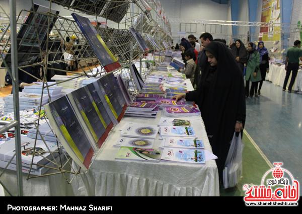 نمایشگاه کتاب مس سرچشمه رفسنجان3