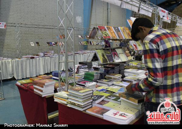 نمایشگاه کتاب مس سرچشمه رفسنجان5
