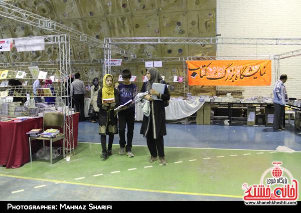 نمایشگاه کتاب مس سرچشمه رفسنجان6