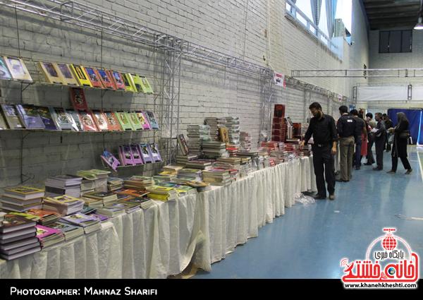 نمایشگاه کتاب مس سرچشمه رفسنجان8