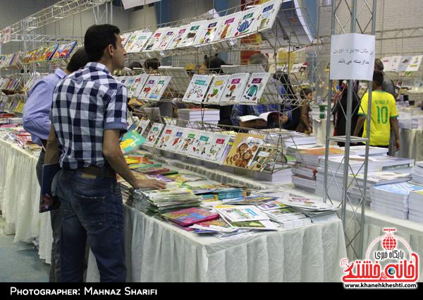 نمایشگاه کتاب مس سرچشمه رفسنجان9