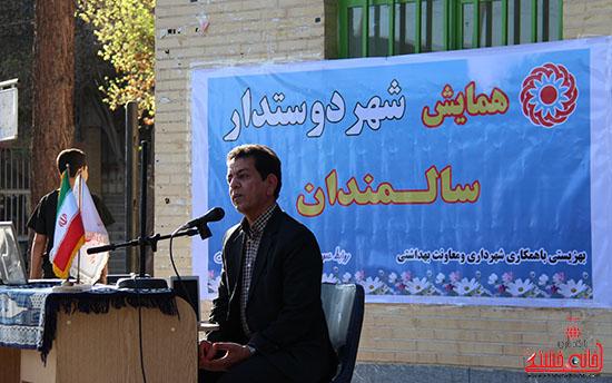 همایش شهر دوستدار سالمندان-رفسنجان،خانه خشتی (5)