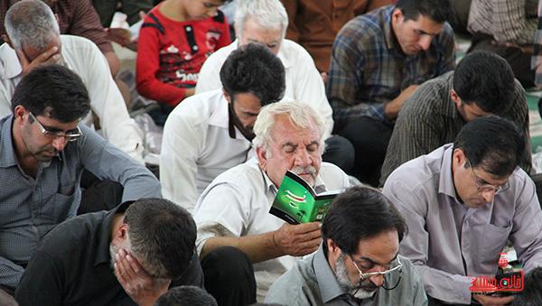 10دعای روز عرفه در مصلای امام خامنه ای رفسنجان