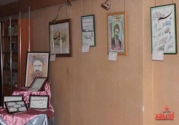 10نمایشگاه هنرهای تجسمی در رفسنجان
