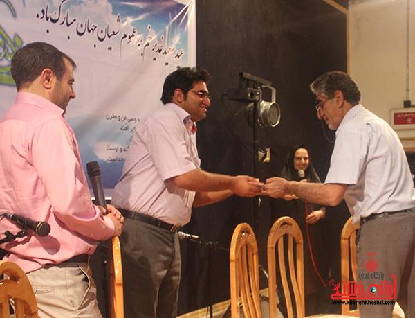 11جشن عید غدیر در شرکت نفت رفسنجان