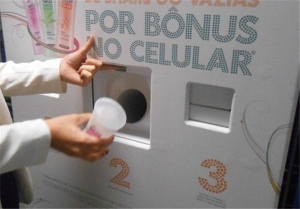 قوطی شامپو بدهید شارژ اعتباری بگیرید! +عکس