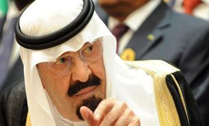 اظهار نظر نهادهای اطلاعاتی عربستان درباره توان هستهای ایران
