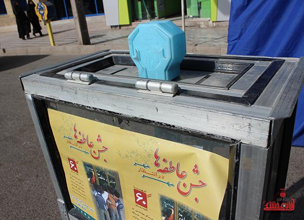 3جشن عاطفه ها در پایگاه های سطح شهر رفسنجان