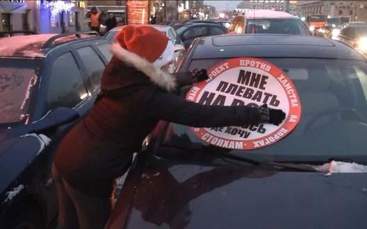 کمپینی برای مقابله با رانندگان بی ادب! (+عکس)