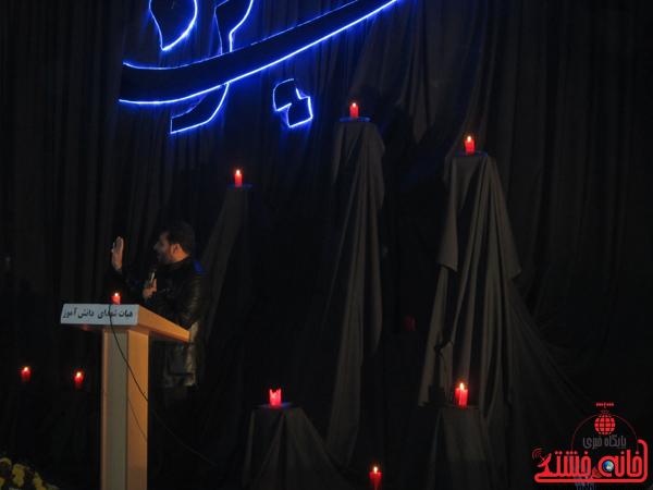 ششمین محفل شعرخوانی محرم در رفسنجان