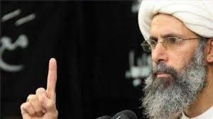 بیانیه بسیج هنرمندان رفسنجان در محکومیت صدور حکم اعدام آیت الله شیخ نمر