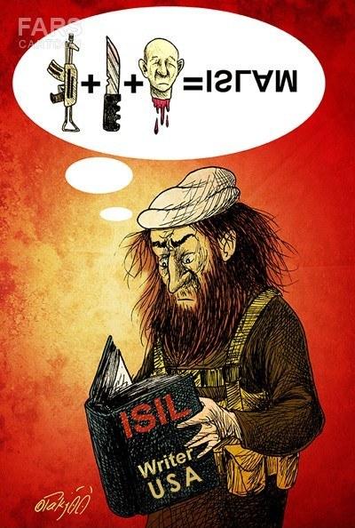 کاریکاتور/ دانشگاه داعش